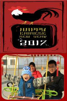 Chinese New Year Photo Frame screenshot 4
