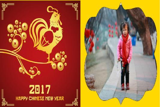 Chinese New Year Photo Frame screenshot 6