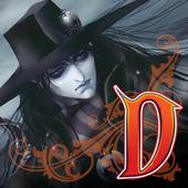 Vampire Hunter D Store icon