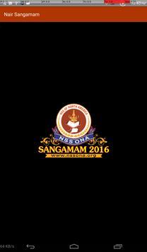 Nair Sangamam poster