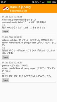 Kamus Jepang Indonesia apk screenshot