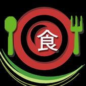 Meal 智慧型點餐 icon