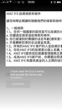 AMZ apk screenshot