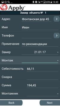 Apply Ceiling apk screenshot