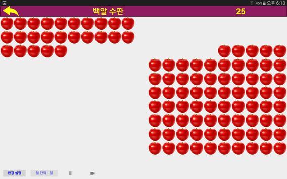 classroom supporters(클래스룸 서포터즈) apk screenshot