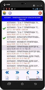 Cool Agent screenshot 3
