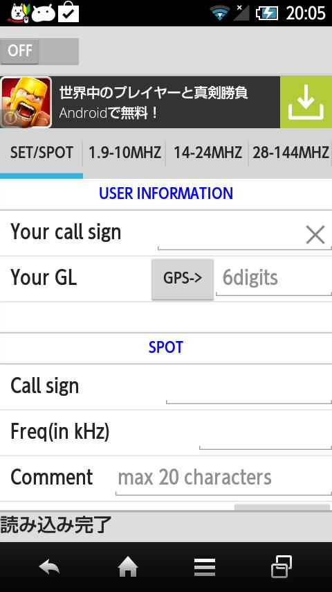 Droid DX Cluster for Ham Radio for Android - APK Download