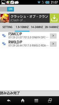 Droid DX Cluster for Ham Radio screenshot 1
