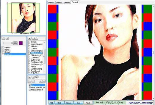 RvSciViewer screenshot 4