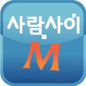 명함스캐너 사람사이 M icon