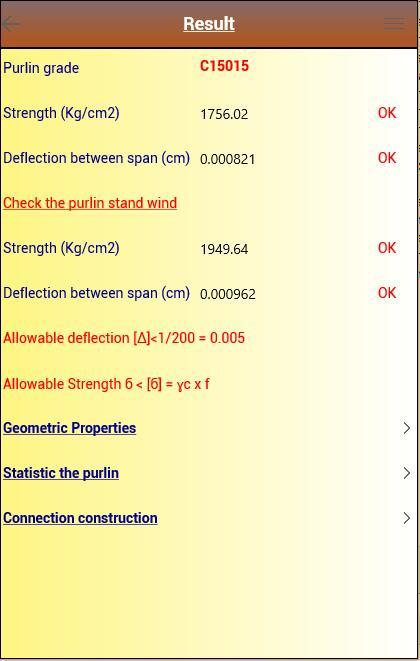 Purlin design little for Android - APK Download