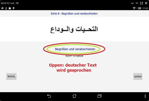 VOK-AR-DE apk screenshot