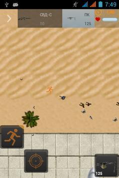 Зомби apk screenshot