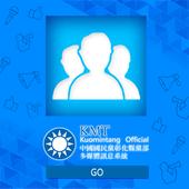 中國國民黨彰化縣黨部多媒體訊息系統 icon