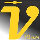 GPS жылдамдығы icon