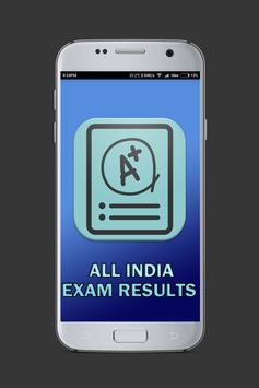 CBSE Class 10 Results 2016 apk screenshot