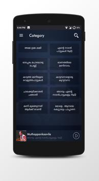 Nadan Pattukal v2 - Mani Muzhakkam screenshot 1