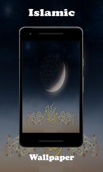 Islamic HD Wallpapers poster