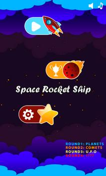 Rocket games for kids free स्क्रीनशॉट 2