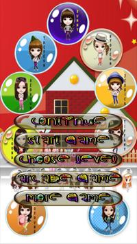 Bubble Gee Gee poster