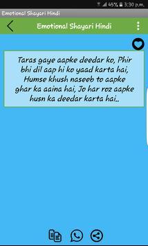 Emotional Shayari Hindi poster