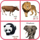 Puzzle Animal icon
