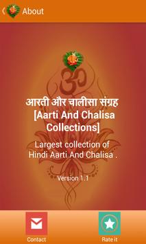 Aarti And Chalisa Sangrah screenshot 6