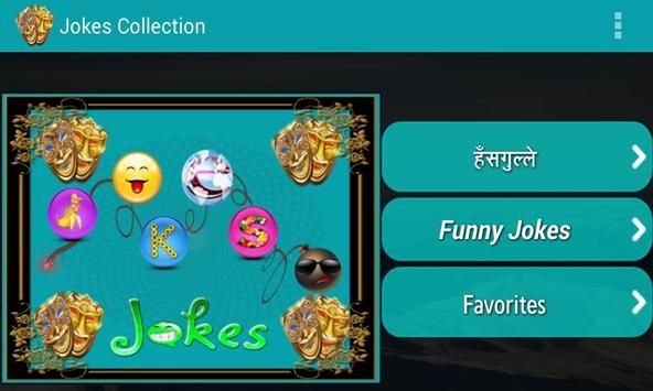 Jokes screenshot 1