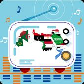 Radio Slice Arabic icon