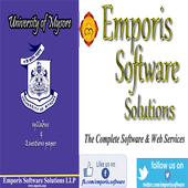 UOM MBA and MCOM Syllabus icon