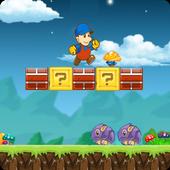 Super Castle Adventure 2 icon