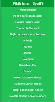 Kitab Fiqih Islam Imam Syafi'i apk screenshot