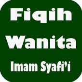 Fiqih Islam Wanita Imam Syafii icon
