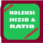 Kitab Ratib Wirid + Hizib New icon