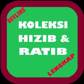 Kitab Ratib Wirid + Hizib New poster