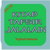 Kitab Tafsir Al-Jalalaen New icon