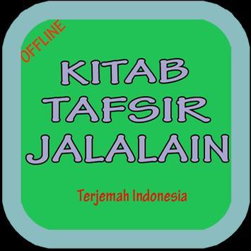 Kitab Tafsir Al-Jalalaen New poster