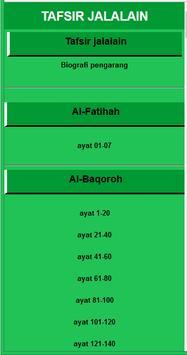 Kitab Tafsir Al-Jalalaen New apk screenshot