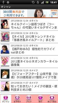 Girlsまとめ poster
