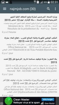 Maroc : Emploi et concours apk screenshot