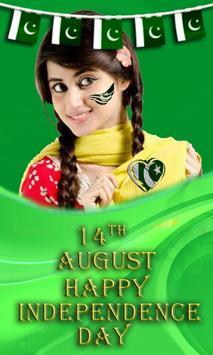 Pakistan Flag Face 2017 screenshot 5