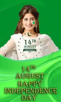 Pakistan Flag Face 2017 screenshot 6