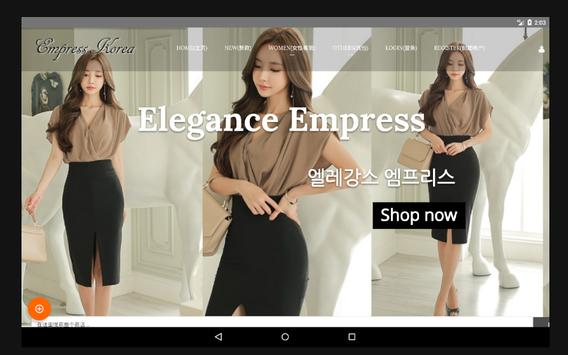 EmpressKorea screenshot 2