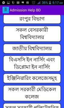 Admission Help BD apk screenshot