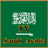 Saudi Arabia TV Sat Info icon