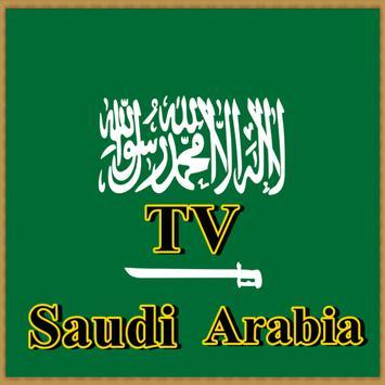 Saudi Arabia TV Sat Info apk screenshot