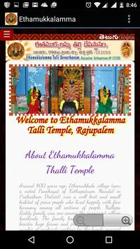 Ethamukkalamma Thalli Temple poster