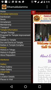 Ethamukkalamma Thalli Temple apk screenshot
