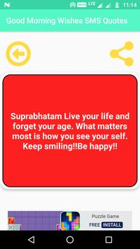 Good Morning Wishes SMS Quotes Wallpapers Images screenshot 7