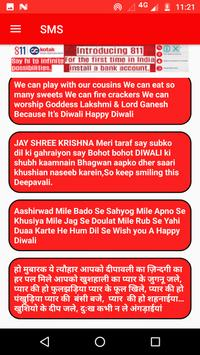 Diwali Greetings SMS Wishes Wallpapers Images screenshot 5